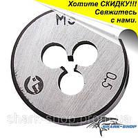 Плашка M6x1,0 мм