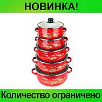 Набор посуды UNIQUE UN-2356 10 предметов!Розница и Опт