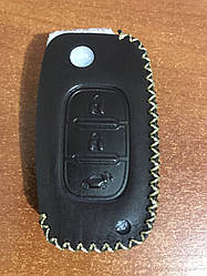 Чехол для ключа Smart mercedes City,Rodster,Fortwo,Brabus 450 451 452