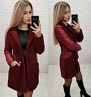 Женское стильное пальто букле на стеганой подкладке