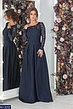Вчернее платье костюмная+гипюр с напылением блеска раз.  42, 44, 46, 48, фото 5