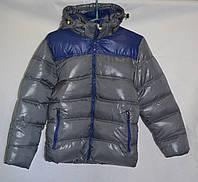 Куртка зимняя на мальчика графит