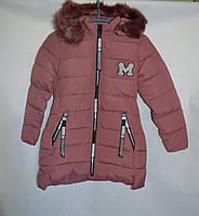 Пальто для девочки зимнее Taurus 110-128р