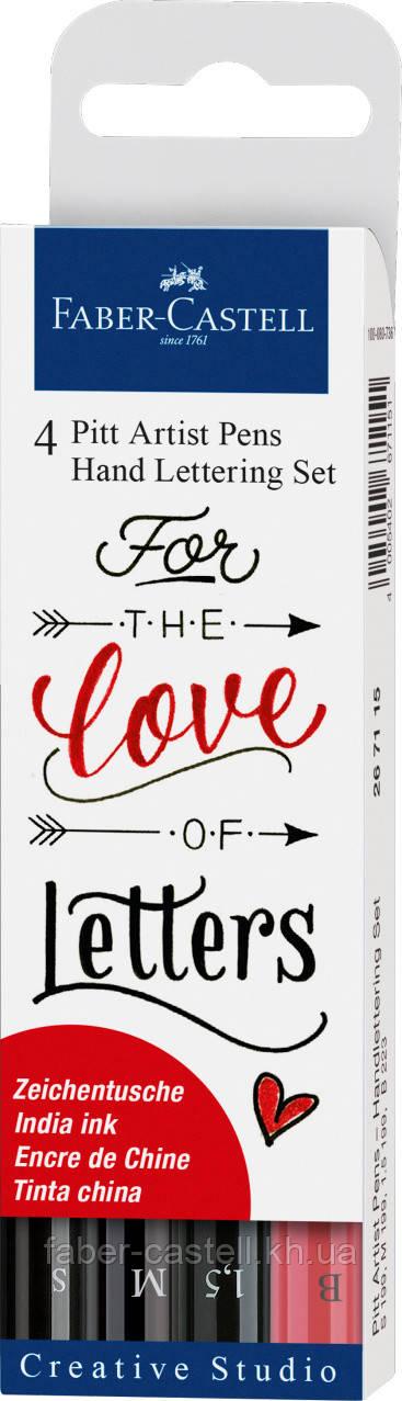 Набор ручек Faber-Castell Pitt Artist Pens Hand Lettering Set 4 штуки,  267115