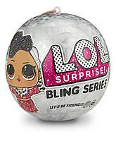 Кукла ЛОЛ Новогодняя Праздничный Сюрприз Bling series lol surprise 554790