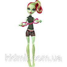 Кукла Monster High Венера МакФлайтрап Venus Mc Flytrap Fangtastic Fitness Монстр Хай