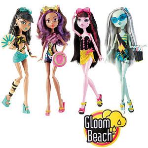 Похмурий пляж - Gloom Beach