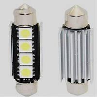 Освещения салона 5050-4SMD 41мм