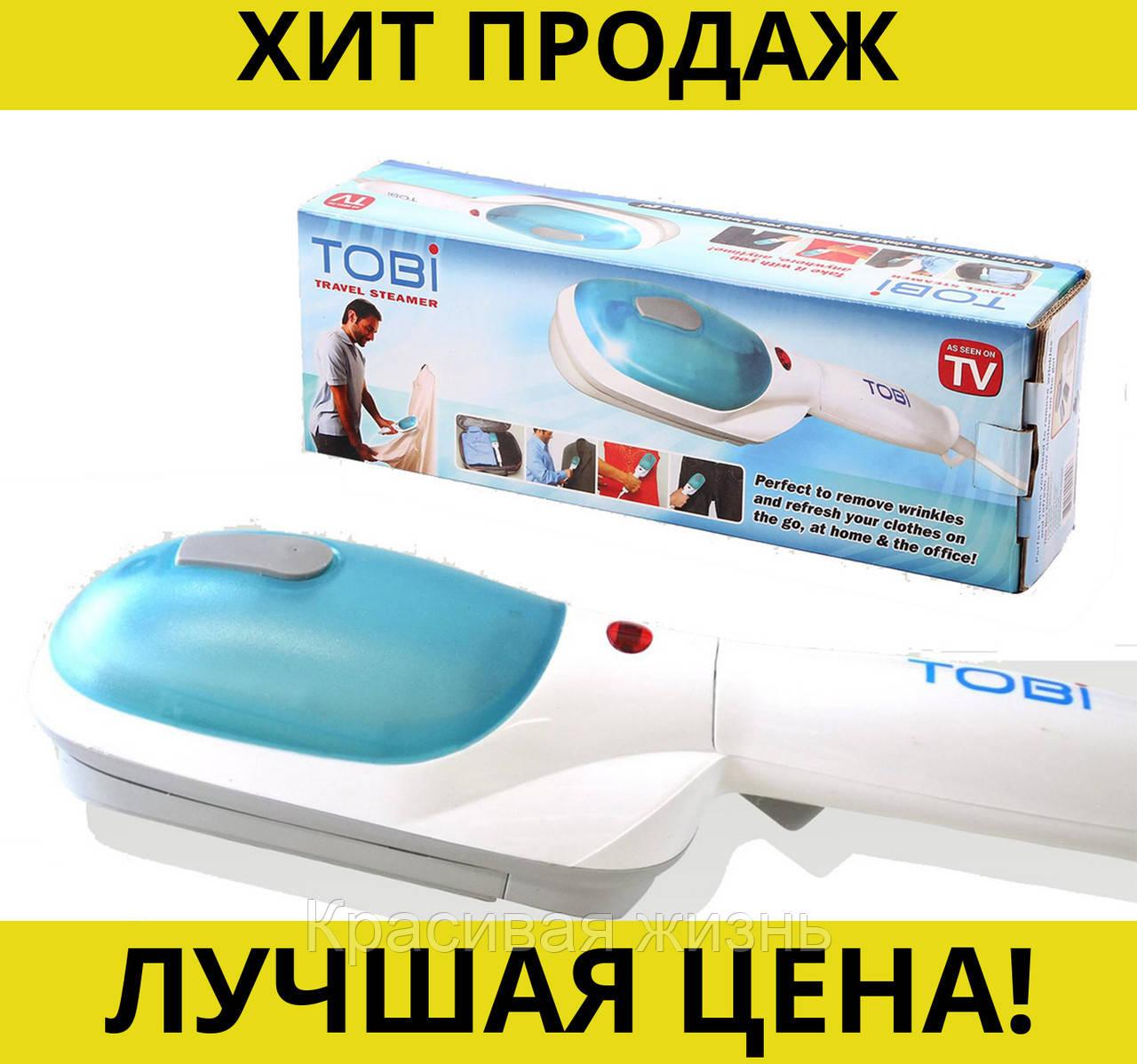 Ручной отпариватель TOBI Travel Steamer - Красивая жизнь в Кременчуге 92c729ac9bdbc