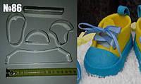 Набор вырубок для пряника и печенья Детские кеды