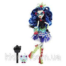 Кукла Monster High Гулия Йелпс (Ghoulia Yelps) из серии Sweet Screams Монстр Хай