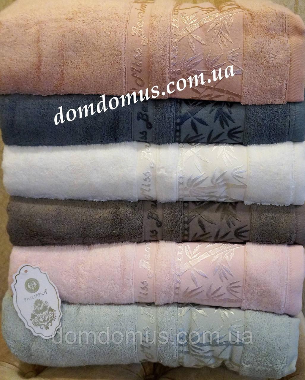 "Махровое полотенце "" Miss Bambo ""Nelli""  70*140 ( 100% бамбук) 6 шт. уп. сауна, Philippus, Турция"