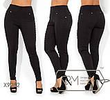 Леггинсы с высокой посадкой из ткани джинс-стрейч раз. 48-54, фото 2