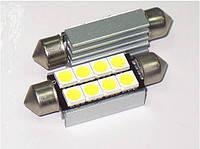 Освещения салона 5050-8SMD 39 мм