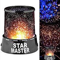 Лампа – ночник звездное небо Star Master (Стар Мастер)