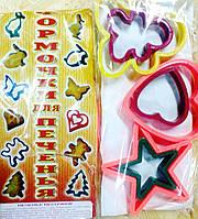 Форма для печенья, пластик, 9 различных фигурок.