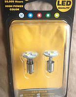 Светодиодная лампа T4W BA9S T10 W5W габарит Led авто лед авто лампочка