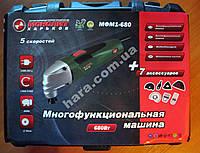 Реноватор Монолит МФМ 1-680
