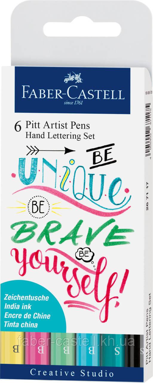 Набор капиллярных ручек Faber-Castell PITT Artist Pens Hand Lettering Set (пастельные оттенки) 6 штук, 267116