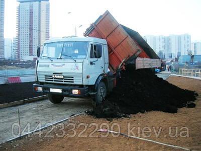 Земля - Чернозем продажа с доставкой Киев Киевская область
