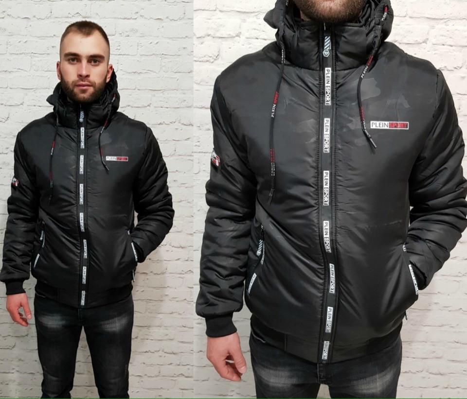 Мужская куртка анс5590