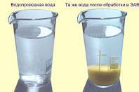Відмінності электроактивированной води від відомих систем очищення