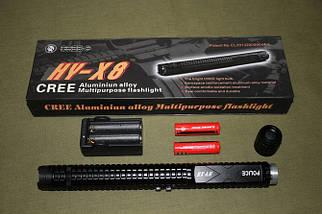 Очень мощный Электрошокер - дубинка 3в1 Шерхан X8 , фото 3