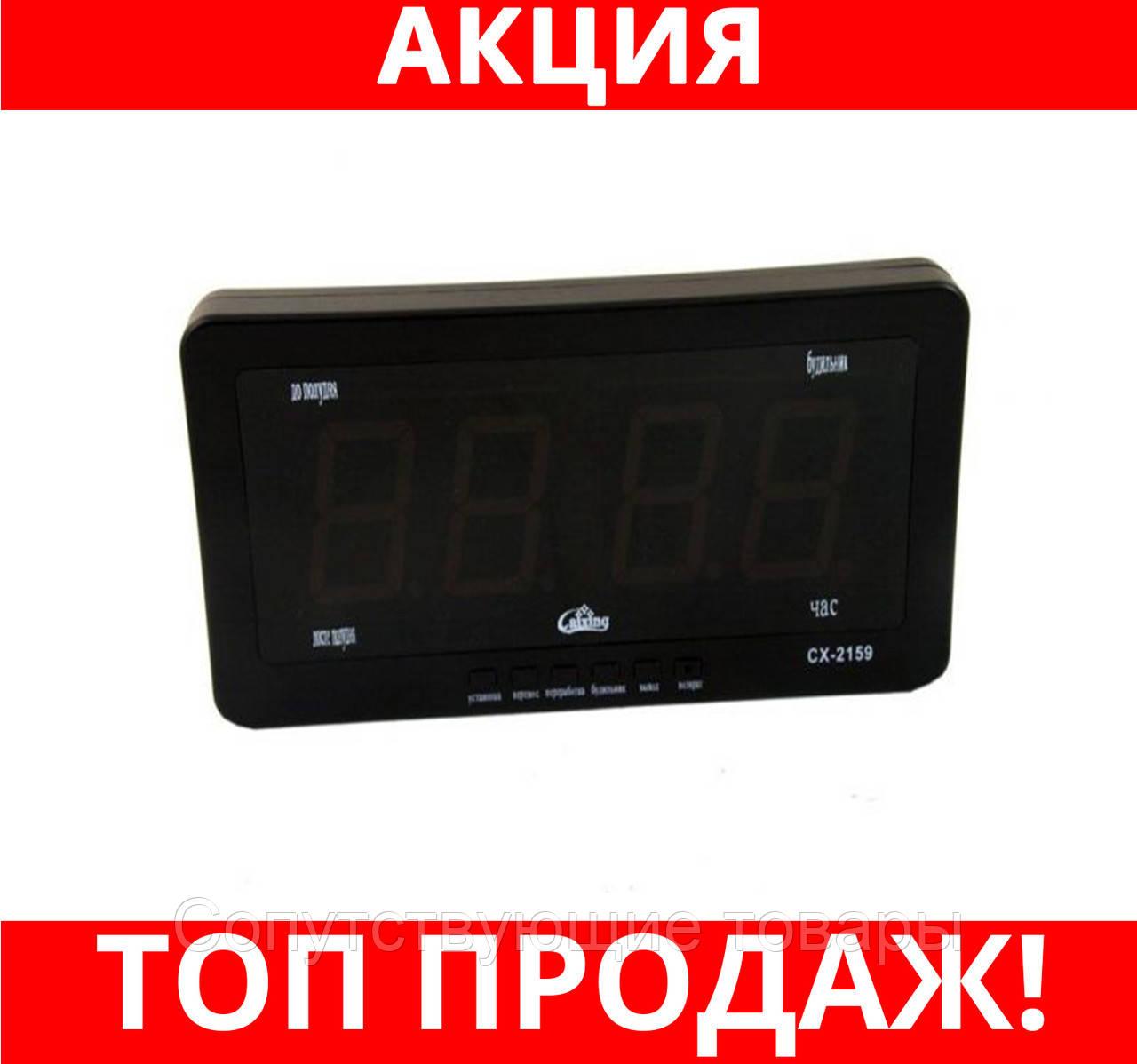 3bbdcef800cf Часы Электронные Caixing CX 2159!Хит Цена — в Категории