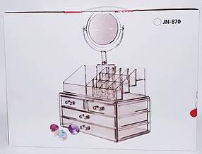Органайзер для косметики и аксессуаров с зеркалом 4 дверный, фото 2