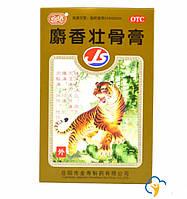 Пластырь Тигровый 7cm×10cm×8шт воспалительный анальгетик при ревматизме и боли в суставах