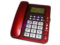 Стационарный телефон АОН MATRIX-332