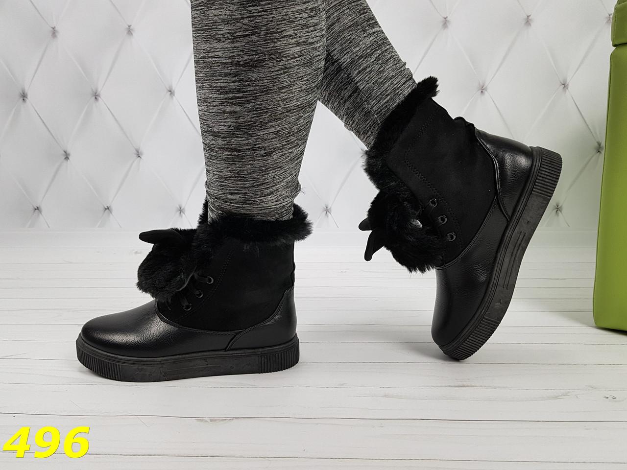 Ботинки с меховой опушкой Ушки