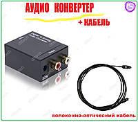 Конвертер оптического (цифрового) сигнала в аналоговый аудио сигнал , фото 1