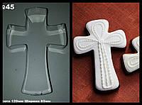 Вырубка для пряника и печенья Крестик № 45
