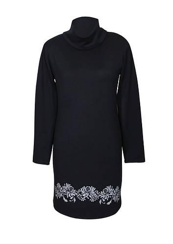 Платье с воротником и длинным рукавом Хризантемы строгое