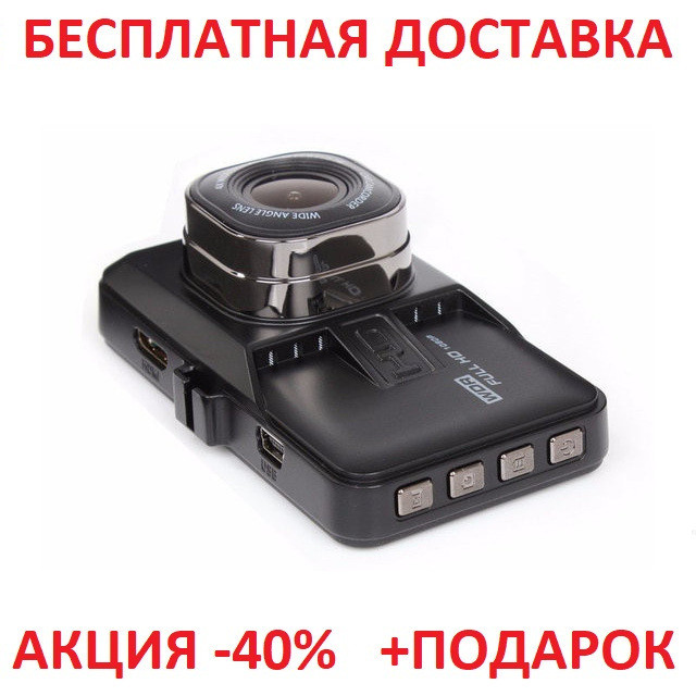 Автомобильный видеорегистратор 138В-1KM Full HD 1080P одна камера! Original size car digital video