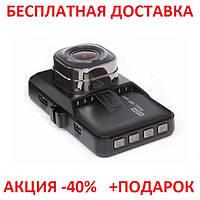 Автомобильный видеорегистратор 138В-1KM Full HD 1080P одна камера! Original size car digital video, фото 1