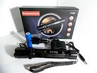 Электрошокеры-фонари и средства самозащиты. Газовые балончики. Отпугиватели собак.