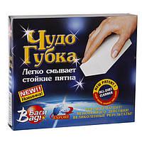 Чудо Губка, 2 шт. в упаковке