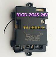 Коммутатор R1GD-2G4S-24V для детского электромобиля