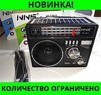 РАДИОПРИЕМНИК NS-1361S NNS!Розница и Опт