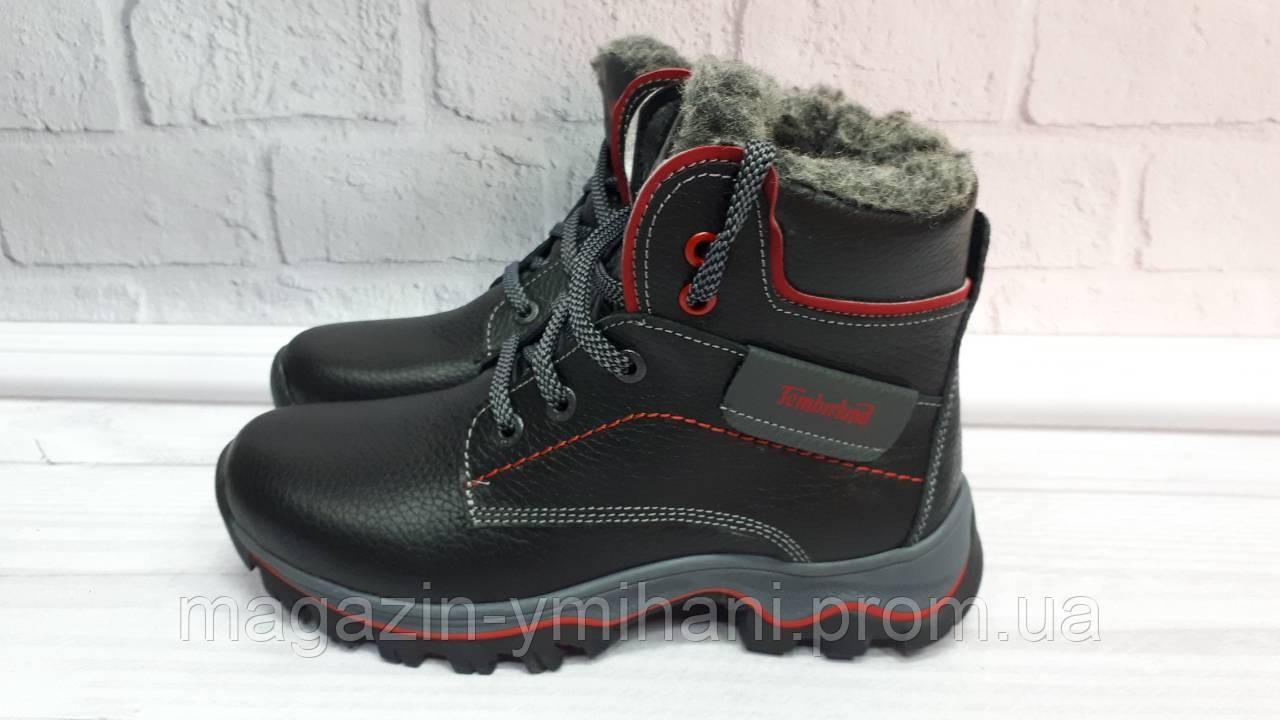 Подростковые зимние ботинки Timberland из натуральной кожи. Украина ... b59a79782b3