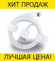 Шнур для мобильного телефона iphone i6