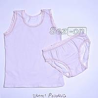 Комплект трусики майка для девочек. На 116-122, 128-134, 140-146 рост - Розовый
