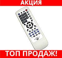 RM-230E DVD УНИВЕРСАЛЬНЫЙ ДИСТАНЦИОННЫЙ ПУЛЬТ!Хит цена