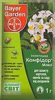 """Инсектицид """"Конфидор Макси"""",  1 г,   Bayer-SBM (Байер)"""