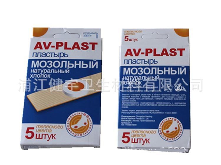 Пластыри для ног от натоптышей и сухих мозолей «AV PLAST» 5шт