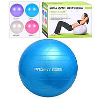 Гимнастический мяч для занятий спортом, фитбол, 55 см, максимальная нагрузка 180 кг, изготовлен из латекса