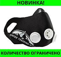 Тренировочная маска Elevation Training Mask 2.0!Розница и Опт