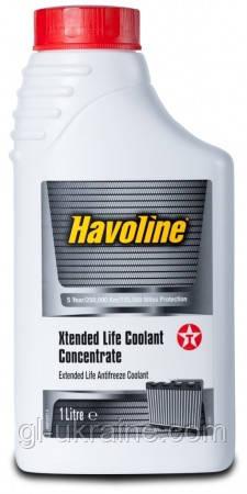 Антифриз-концентрат TEXACO HAVOLINE XLC Concentrate, 1 л